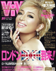 Vivi Magazine Subscription (Japan) - 12 iss/yr