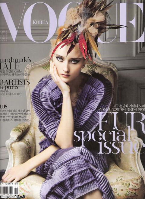 Vogue Magazine Subscription (Korea) - 12 iss/yr