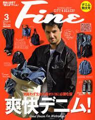 Fine(Japan)- 12 iss/yr