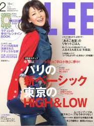 Lee (Japan)- 12 iss/yr
