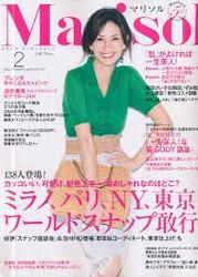 Marisol (Japan)- 12 iss/yr
