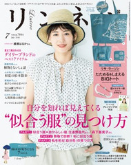 Liniere Magazine Subscription (Japan) - 12 issues/yr.