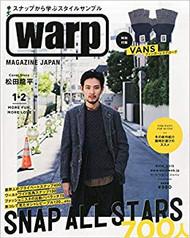 Warp Magazine Subscription (Japan)  - 12 issues/yr.