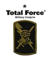 OCP 513th Military Intelligence Brigade Patch
