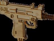 Uzi Laser Cut Model Kit
