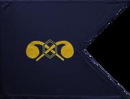 Chemical Corps Guidon Unframed 20x27 (Regulation)