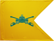 Armor Corps Guidon Unframed 10x15