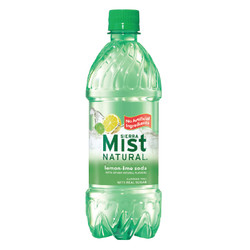 "Contour - 51"" Sierra Mist Bottle"