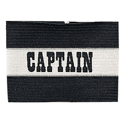 Black Adult Soccer Captain Arm Band