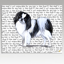 Japanese Chin Message Cutting Board - Rectangular