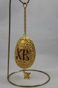 Egg- Filigree Easter Egg