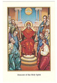 "Holy Card- ""Descent of the Holy Spirit"" Holy Card pack"