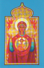 """Holy Card- """"Our Lady of the Sign"""" Holy Card pack"""