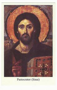 "Holy Card- ""Pantocrator (Sinai)"" Holy Card pack"