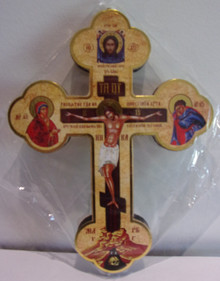 Cross- Crucifixion (Virgin Mary & St. John The Beloved)