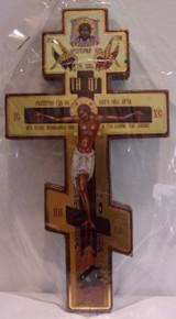 Cross- 3 Bar Wall Cross (matte back)