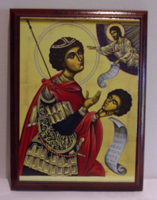 Icon- St. George (1)