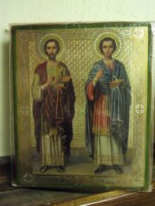 Icon- Saints Cosmas & Damian (1)