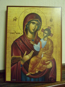 Icon- Panagia (Hope of The Faithful) - large