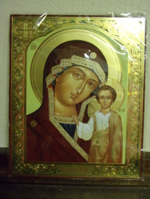 Icon- Theotokos (11)