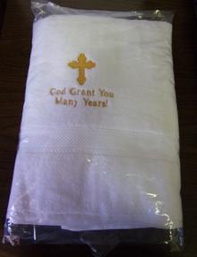 Baptismal Towel- Embroidered bath-size Baptismal Towel