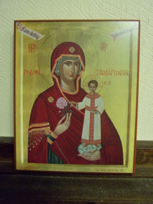 Icon- Panagia (Unfading Rose) - x-small