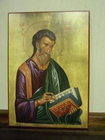 Icon- St. Matthew The Evangelist