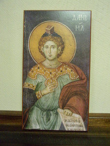 Icon- Prophet Daniel (Protaton, Mount Athos) - large