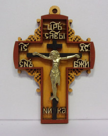 Cross- Laser Cut Wood Cross (3)