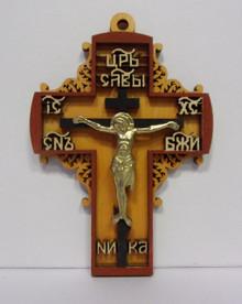 Cross- Laser Cut Wood Cross (3)