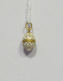 Jewelry- White & Gold Egg Pendant