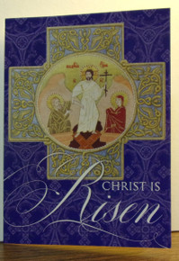 """Greeting Card- """"Christ Is Risen"""" Easter Card"""