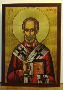 Greeting Card- St. Nicholas Note Card