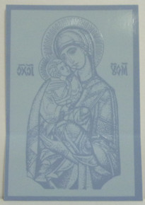 Sticker- Theotokos Window Sticker
