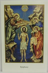 """Holy Card- """"Epiphany"""" Holy Card"""