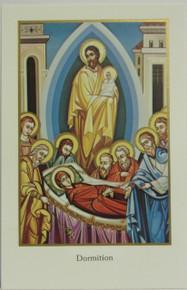 """Holy Card- """"Dormition"""" Holy Card"""