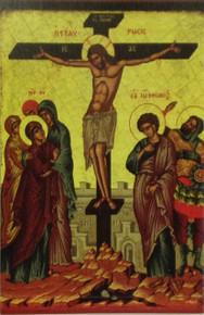 "Holy Card- ""Crucifixion"" Holy Card"