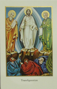 "Holy Card- ""Transfiguration"" Holy Card"