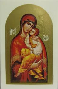 Holy Card- Theotokos Holy Card (4)