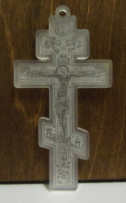 Cross- Frosted Plastic 3-Bar Wall Cross