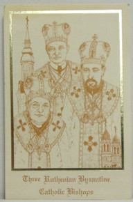 Holy Card- Three Ruthenian Byzantine Catholic Bishops Holy Card