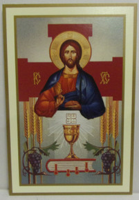 "Holy Card- ""I Am The Bread Of Life"" Holy Card With Prayer"
