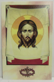 "Holy Card- ""Veronica's Veil"" Holy Card With Prayer (1)"
