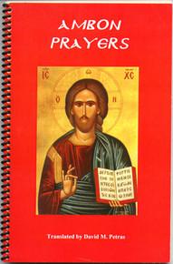 Ambon Prayers of The Byzantine Church