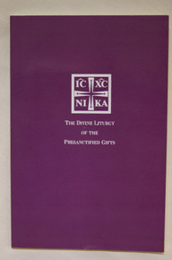 The Divine Liturgy of the Presanctified Gifts (People's version with music)