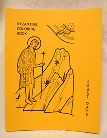 Byzantine Coloring Book - Feast Days