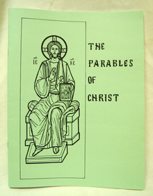 Byzantine Coloring Book - The Parables of Christ