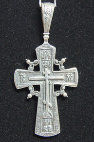 Jewelry- Orthodox Cross Pendant
