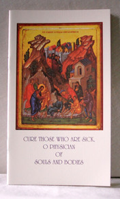 Cure Those Who Are Sick, O Physician of Souls and Bodies