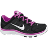 Nike Flex Supreme TR 2 Training Shoe N-616694-007 Image 2